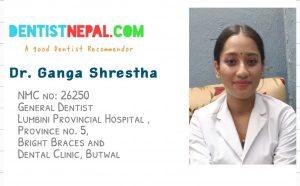 Dentistry Nepal