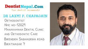 Dental Tree Nepal