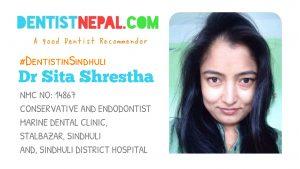 Dental Tree Nepal Member Dr Sita Shrestha Dentist in Sindhuli