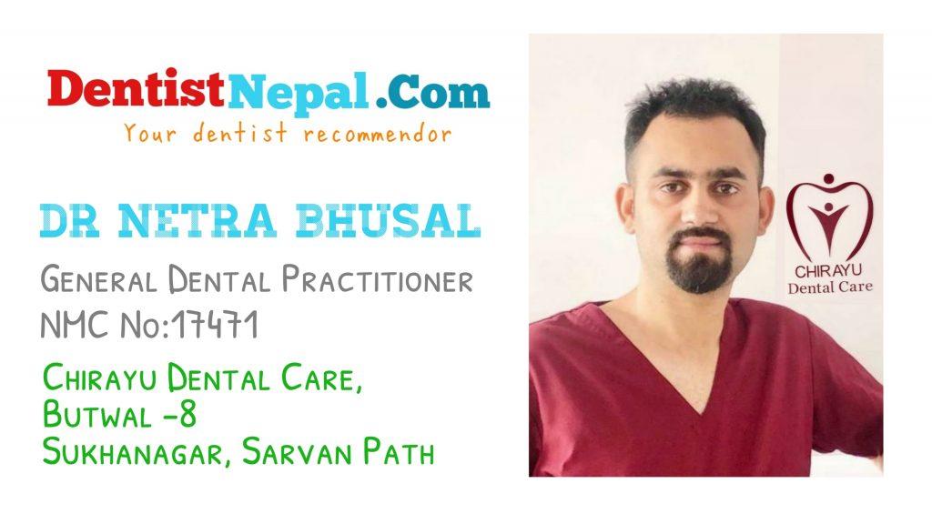 Dr Netra Bhusal