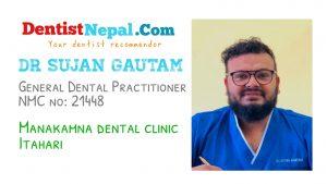 Dr Sujan Gautam