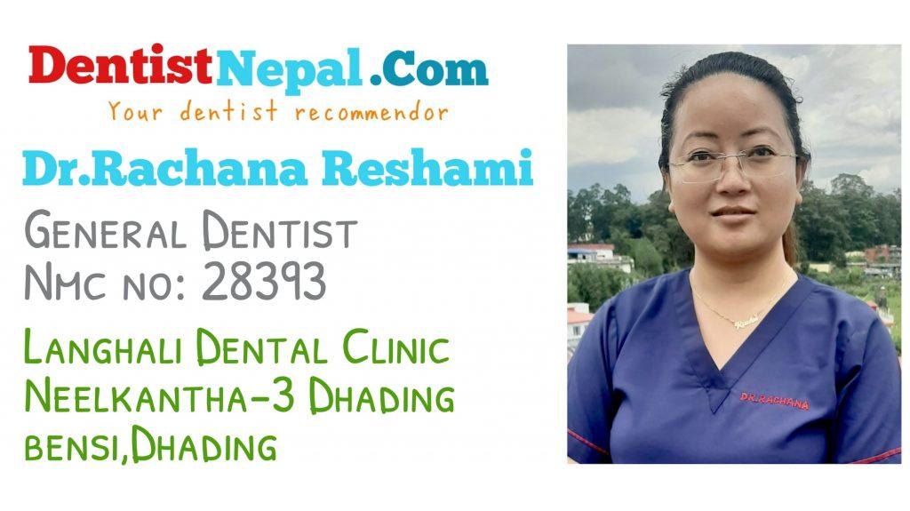 Dr.Rachana Reshami